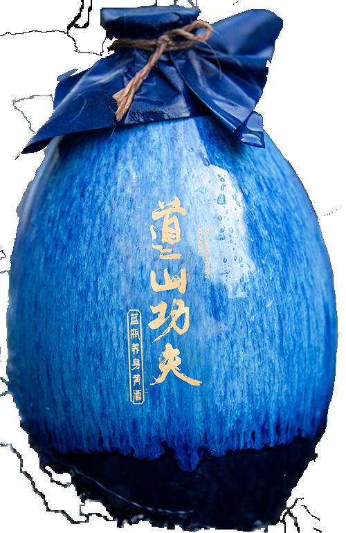 道山功夫黄酒