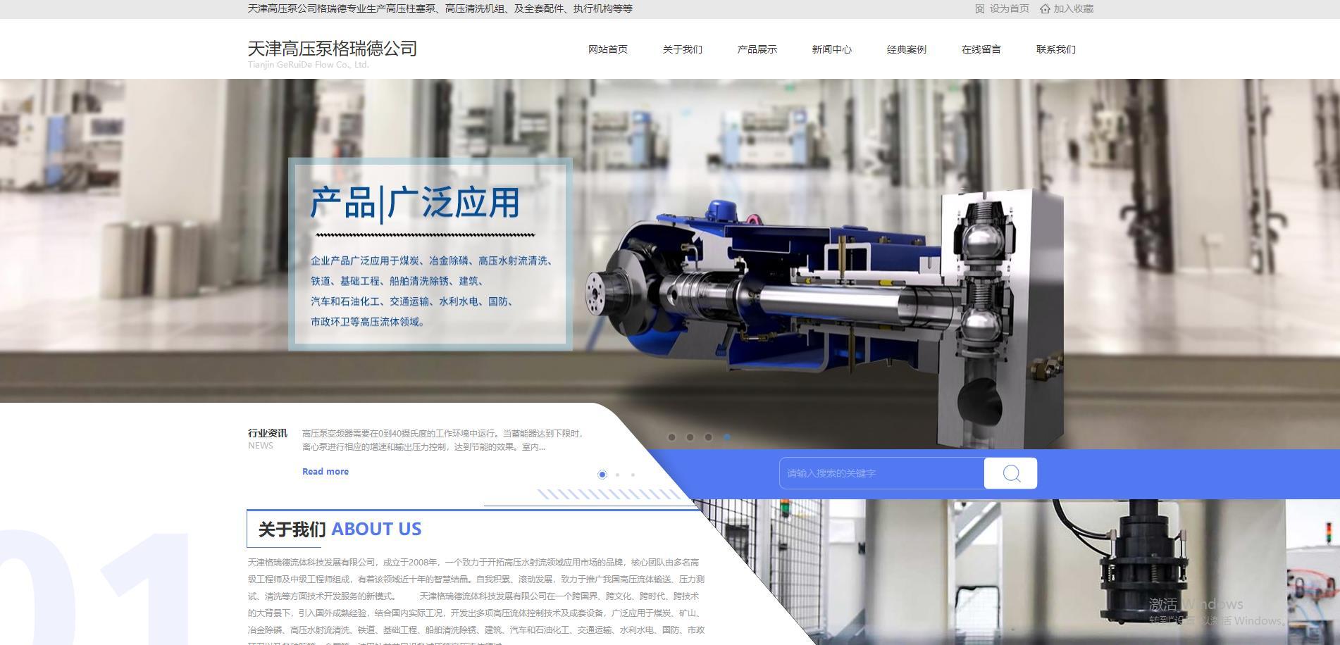 天津高压泵厂家