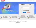 中华邮个人邮箱