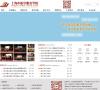 上海市航空服务学校