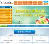 哈尔滨成功英语学校