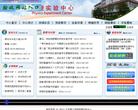 江苏理工学院物理实验中心