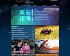 成都理工大学招生信息网