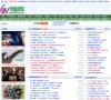 6V电影网