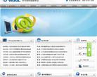 EDM邮件群发器