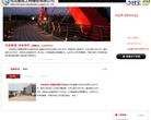 上海左创工贸有限公司