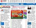 中国邮箱网