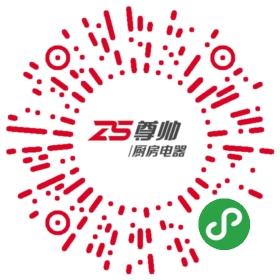 广元厨卫电器服务中心小程序