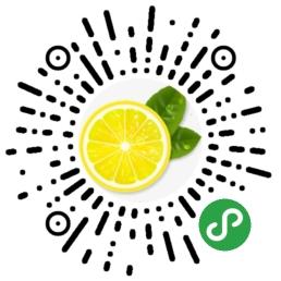 柠檬印象Light小程序