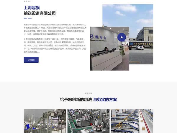 汽车轮毂输送线设备