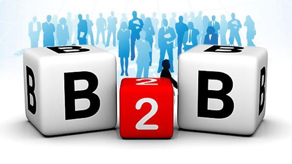 b2b网站大全