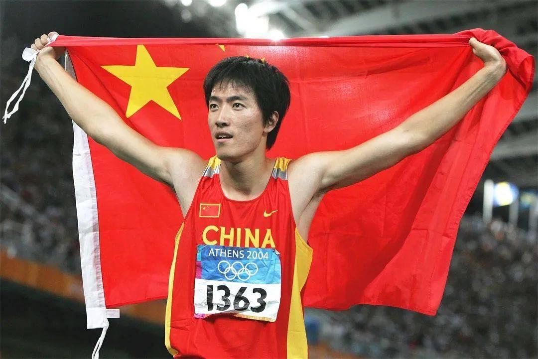 刘翔:不用向我道歉 我只是一个以前跑得快一些的普通人